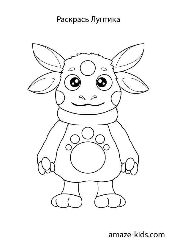 Обучающее видео. Рисуем легко или как нарисовать Свинку ...