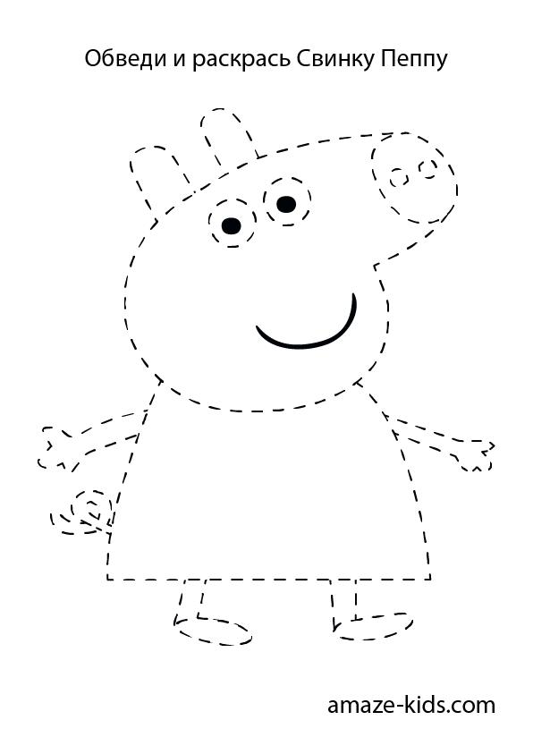 обучающее видео рисуем легко или как нарисовать свинку